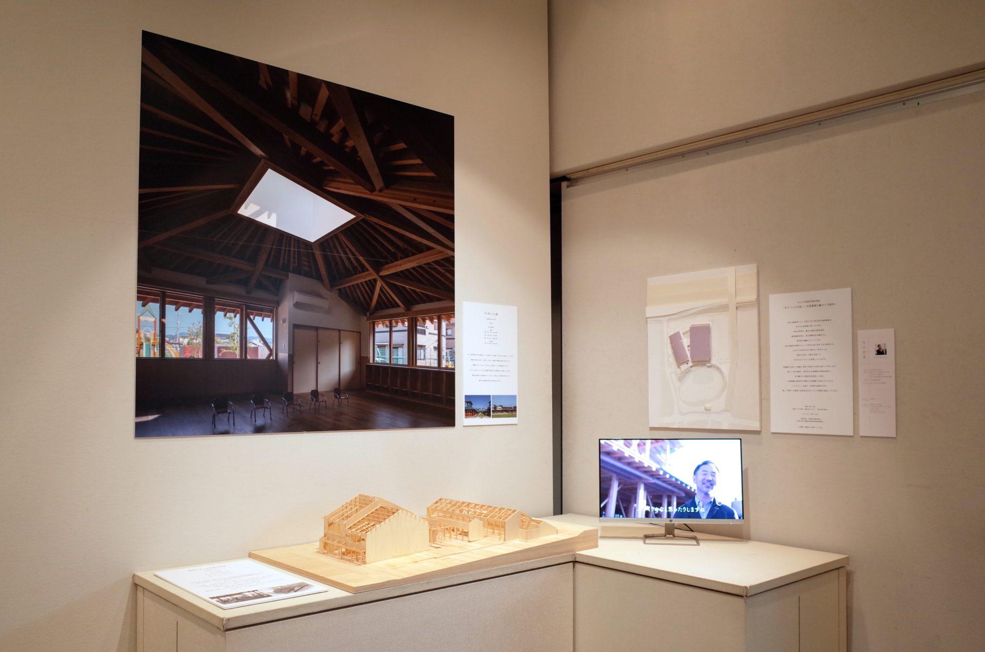 福山ゆかりの現代建築家展2021 開催中止のお知らせ
