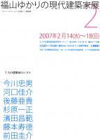 20070116185802.jpg