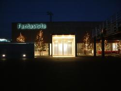 fanta夜景