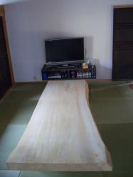 寄島 テーブル